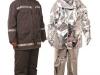 foto-101-nomeks-ve-alumiyonize-itfaiyeci-elbisesi
